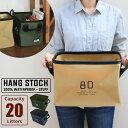 HANG STOCK STORAGE ハングストックストレージ 20L [収納 バケツ ソフトタイプ ソフト...