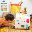 スタックストー バケット MOGU TAKAHASHI M 25L stacksto baquet [ごみ箱 ゴミ箱 衣装ケース 収納ケース 収納ボックス…