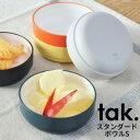 スタンダード キッズボウルS tak. キッズディッシュ 日本製 [ベビー食器 こども食器 女の子 男の子 ベビー 子供 こど…