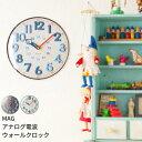\お買い物マラソン/【200円割引クーポン】mag アナログ電波ウォールクロック 電波時計 掛け時計 [時計 壁掛け時計 …
