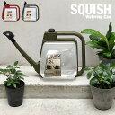 SQUISH スクイッシュ ウォータリングカン 6L [折りたたみ じょうろ ジョウロ ジョーロ 水さし ガーデニング 家庭菜園 …