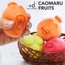 +d カオマル フルーツ CAOMARU 日本製 [かおまる ストレス解消 癒し ヒーリング イチゴ ストロベリー ミカン オレンジ…