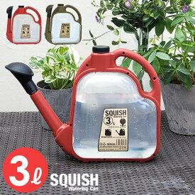 SQUISH スクイッシュ ウォータリングカン 3L [折りたたみ 折り畳み じょうろ ジョウロ ジョーロ 小さめ 小さい スモール 水さし ガーデニング 家庭菜園 グリーン 観葉植物 おしゃれ コンパクト 3l 3リットル]