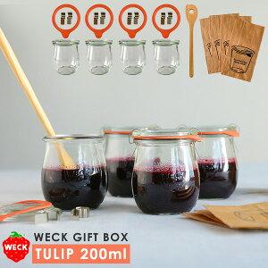 WECK GIFT BOX TULIP200ml 4個セット [weck ウェック チューリップ 保存容器 キャニスター ガラス スパチュラ セット 保存瓶 瓶詰め 長期保存 ジャム瓶 容器 かわいい おしゃれ 新生活 母の日 ギフト