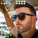 goodr OGs オージーズ ランニングサングラス スポーツサングラス 全20色
