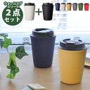 ウォールマグ スリーク 2個セット [セット グラス コーヒー マグカップ ビアグラス 紅茶 お茶 緑茶 ティーカップ 耐熱…