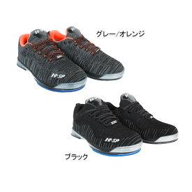 【HI-SPORTS】TPU-1380ボウリングシューズ