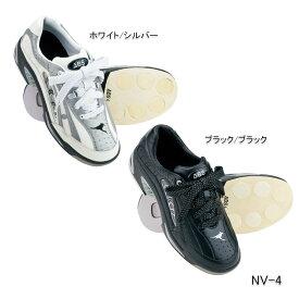 ▽【ABS】【D.I.Y.】ABS NV-4 カンガルーレザーボウリングシューズ