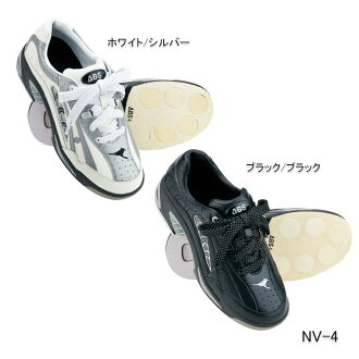 ◆ ◆ Bowling shoes ◆ Super bargain! ◆ ABS NV-4 kangaroo leather white / silver ABS NV-4 KANGAROO SHOES White/Silver