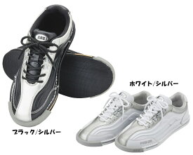 【ABS】【D.I.Y】ABS S-1230ボウリングシューズ(左右兼用)