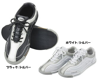 ◆ new model ABS S-1230 Bowling shoes right and left cum for