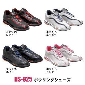 【HI-SPORTS】HS-925ボウリングシューズ