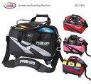 ボウリングダブルキャスターバック/2個用ボウリングバッグ ABS B17-850