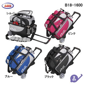 ▽【ABS】B18-1600 ダブルカートバッグ