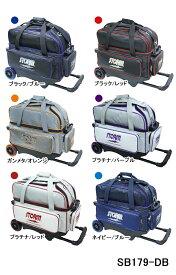 【STORM】SB179-DB 2ボールキャリーバッグ