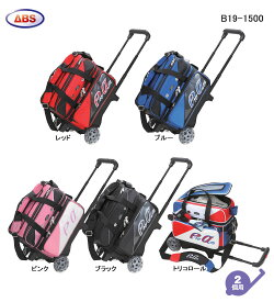 ▽【ABS】B19-1500 ダブルカートバッグ