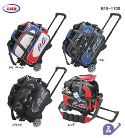 ▽【ABS】B19-1700 ダブルカートバッグ