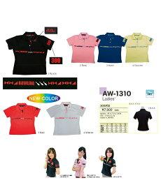 【ABS】【Pro-ama】◆定番!◆AW-1310 300ポロネコポス・メール便可
