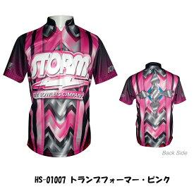 【STORM】ST&HEXA HS-01007 トランプフォーマー・ピンクネコポス・メール便可
