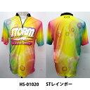 【STORM】HS-01020STレインボーネコポス可(代引き除く)