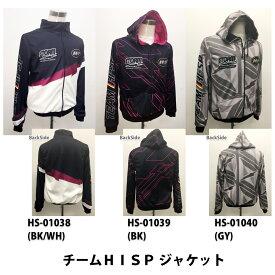 【HI-SPORTS】HS-01038〜HS-01040 チームHISP ジャケット