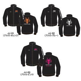 【受注生産品】【MOTIV】ジャッカル・ジャケットJJ-01〜03