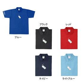 【HI-SPORTS】SH-523 クールパスポロシャツ(ネーム有り)ネコポス・メール便可