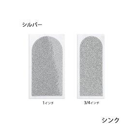 【GENESIS】シンク(シルバー)ネコポス可(代引き除く)