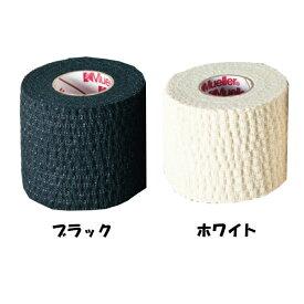 【ミューラー】◆フィンガー用最強テープ!◆ティアライトテープ【単品】