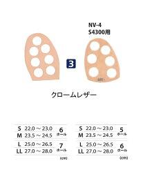 【ABS】スライドベースパーツ(クリーツ仕様)[3]クロームレザーネコポス可