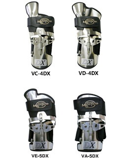 -Mechatector VC-4DX/VD-4DX/VA-5DX/VE-5DX (不包括冲绳)