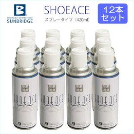 【SUNBRIDGE】◆業務用サイズ◆シューエース(大)【12本セット】