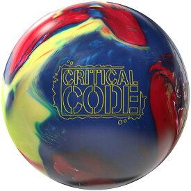 【STORM】クリティカル・コードCRITICAL CODE2020年5月下旬発売