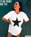 スタープリントBIGTシャツ【アナップ ANAP レディース トップス 灰 紺 白 グレー ネイビー ホワイト 夏物 春夏 SS ス…