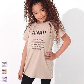 【10%OFF】ANAP KIDS アナップキッズ サイドスナップチュニック キッズ 春夏 トップス チュニック オフホワイト/ベージュ/ラベンダー S/M/L