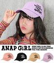 【5%OFF】サイドロゴ刺繍リングキャップ【ANAP GiRL アナップガール ロゴ キャップ ローキャップ キャップ帽 ベース…