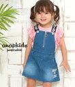 【50%OFF】リングジップジャンパースカート【ANAP KIDS アナップキッズ デニム ジャンパースカート キッズ ジャンバースカート オーバーオール スカート サロペット サロペ 女の子 ガール