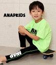 【50%OFF】NEONラインロゴレギンス【ANAP KIDS アナップキッズ レギンス ライン ロゴ ラインレギンス キッズ ライン…