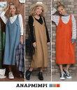 【10%OFF】カラージャンパースカート【アナップ アナップミンピ anap mimpi レディース ワンピース 橙 青 肌 オレン…