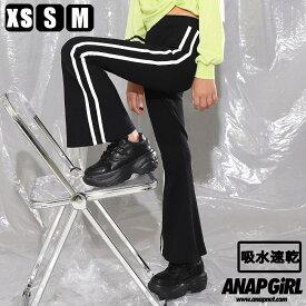 【TIMESALE】【30%OFF】ANAP GiRL アナップガール ラインリブフレアパンツ ガール 春夏 ボトムス ロングパンツ 中学生 ファッション ティーンズ 韓国 ブラック XS/S/M