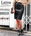 Backスリット入りフェイクレザースカート【アナップ アナップラティーナ anap Latina レディース ボトムス 黒 ブラッ…