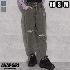 【TIMESALE】【30%OFF】ANAP GiRL アナップガール バッグスピンドルデニムマムジーンズ ガール 秋冬 ボトムス 中学生 ファッション ティーンズ 韓国 ブラック/ブルー XS/S/M