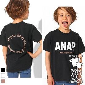 【55%OFF】ANAP KIDS アナップキッズ ANAPロゴプリントビッグTシャツ キッズ 春夏 トップス Tシャツ パープル/ライトブルー/ブラック/ホワイト/モカ S/M/L tシャツ