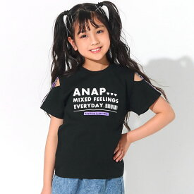 【50%OFF】ANAP KIDS アナップキッズ 袖リング開きトップス キッズ 春夏 トップス Tシャツ オフホワイト/サックスブルー/ブラック S/M/L tシャツ