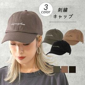 【50%OFF】ANAP アナップ 刺繍キャップ キャップ Cap 帽子 ぼうし 野球帽 ベースボールキャップ レディース 綿100% ロゴ 刺繍 アッシュブラック/ブラウン/ブラック