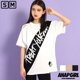 【50%OFF】ANAP GiRL アナップガール ダメージビッグTシャツ ガール 春夏 トップス Tシャツ 中学生 ファッション ティーンズ 韓国 ブラック/ベージュ/ホワイト S/M tシャツ