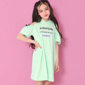 【55%OFF】ANAP GiRL アナップガール 肩開きフードワンピース ガール 春夏 ワンピース ミディアムワンピ 中学生 ファッション ティーンズ 韓国 ミント/ラベンダー XS/S