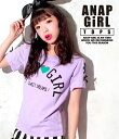 【30%OFF】袖レースアップTシャツ【アナップガール ANAP GiRL ガール トップス キッズ女の子 ティーン 黒 白 紫 ブラ…