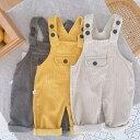 オーバーオール 子供服 サロペット コーデュロイ 女の子 男の子 オーバーオール キッズ ベビー オールインワン シンプ…