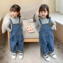 子供服 ジーンズ デニム パンツ 女の子 オーバーオール 男の子オーバーオール キッズ ベビー サロペット 可愛い 韓国…